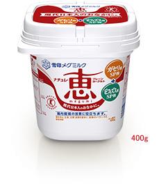 雪印メグミルクの恵ヨーグルト ガセリ菌の4つの効能とは